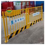 衡阳基坑护栏厂 护栏网规格基坑护栏网价格 样式齐全