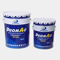 碳布胶(纤维布粘接剂)