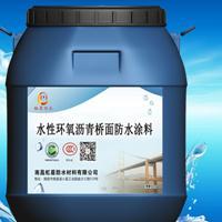 水性环氧沥青桥面防水粘结材料的路用性能及应用