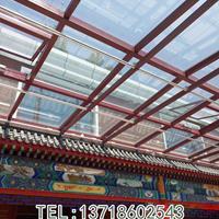 玻璃采光顶,阳光房,施工规划以及工艺标准