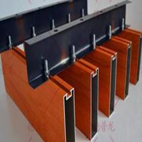 型材铝方通吊顶现代化建筑装饰 会所装修彩色木纹厂家定制直销