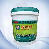 供应福佰施2型JS聚合物水泥基防水胶超低价出售
