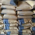 南川区聚合物水泥防水砂浆_专业生产厂家