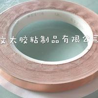 3M 1194  文太胶粘制品有限公司