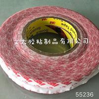 3M 55236 双面胶 文太胶粘制品有限公司