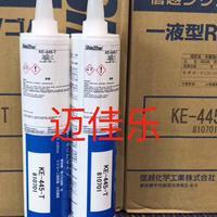日本信越原装正品ShinEtsu KE445-T高温粘结/密封胶