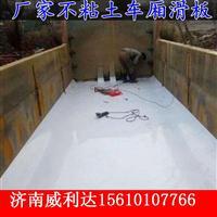厂家直销PE白色高压聚乙烯塑料板
