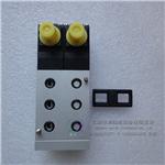 德国AIRTEC电磁阀底板RF-01-CD/04