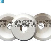 万方达白刚玉碗型砂轮 磨刀具白刚玉陶瓷砂轮 厂家定制