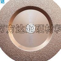 万方达钎焊磨片 替代树脂磨片的金刚石磨片 角磨机专用磨片