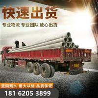 供应安徽六安12米水泥电杆混凝土电杆12米价格