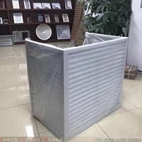 定做冲孔 镂空 雕花铝板空调罩美化小区楼盘 美化楼宇建筑的外观