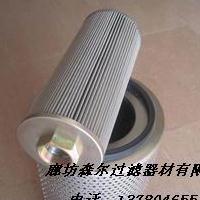 TZX2-100*30轧钢厂液压站滤芯
