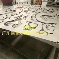 万达影城幕墙氟碳铝单板【镂空雕刻铝板】U型材铝方通定制加工