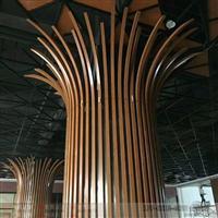 木纹弧形铝方通板-建筑楼装饰波浪形铝方通装饰厂家