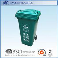 厦门塑料垃圾桶,福建塑料垃圾桶,泉州塑料垃圾桶,三明垃圾桶