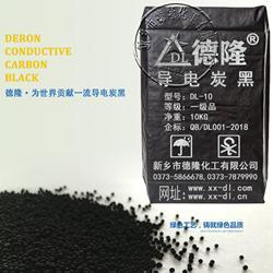 导电炭黑,防静电地板专用导电碳黑