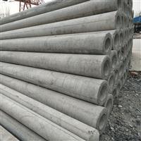 厂家直销水泥电线杆15米电线杆
