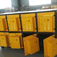 定制 高压静电低温等离子 废气净化器设备 橡胶厂油烟处理