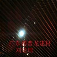 学校红木纹铝方通-50*80mm铝方通定制厂家