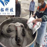 钢厂管道耐磨陶瓷胶泥  名拓防磨ZB-01陶瓷耐磨涂料