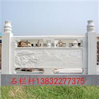 河南石栏杆供应商-石材栏杆雕刻厂家-曲阳县石隆石雕工艺厂