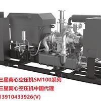 三星离心空压机IGV可根据空气消耗量的波动进行调节