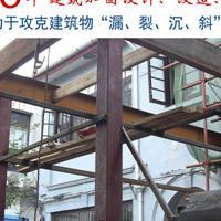 东莞厂房改造加固工程,东莞青龙建筑加固资质