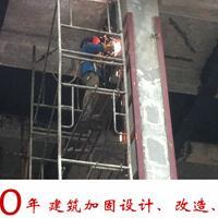 东莞旧楼房加固改造工程施工,东莞建筑加固资质工程承包商