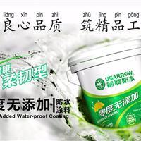 安徽防水涂料代理加盟 环保防水材料招商 建筑防水工程
