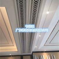 空调出风口铝单板-镂空雕刻铝单板厂家定制【德普龙建材】