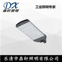 鼎轩照明DLZ02A-80W路灯电厂化工厂