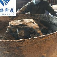 高温风管防磨料 排粉机陶瓷耐磨胶泥 防磨料