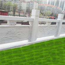 大理石栏杆供应-大理石栏杆雕刻制作-曲阳县石隆石雕工艺厂