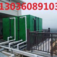 高强度玻璃钢保温水箱