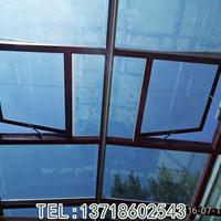北京阳光房房顶材料有那些,如何选择更实用呢