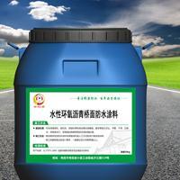 WEA水性环氧沥青桥面防水涂料 价格