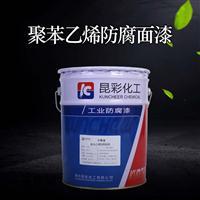 供应 昆彩 北京 聚苯乙烯防腐面漆 用于酸碱盐储罐防腐保护