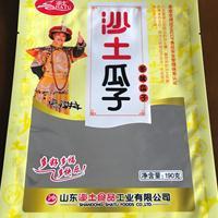 厂家直销坚果干果包装袋【瓜子花生牛皮纸袋】可来样加工;
