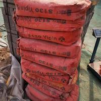东营MMA彩色透水沥青-透水沥青胶粘剂和保护剂