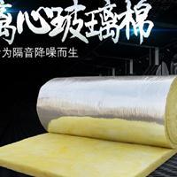 河北保温基地:保温隔热玻璃丝棉厂家
