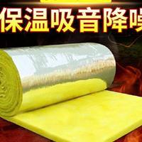 养殖大棚保温玻璃棉   KTV吸音玻璃棉价格-神州建材