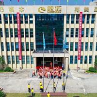 深圳市朗迈新材料科技有限公司