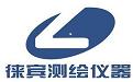 广州徕宾测绘科技有限公司