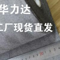 耐高温金属套管  消除静电不锈钢金属套管  机械打磨金属纤维布