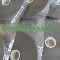 工业除静电金属布 玻璃擦拭布 擦拭打磨用耐高温650度金属布