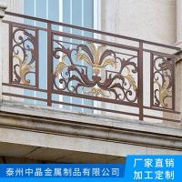 供应安徽锌钢组装式喷塑阳台护栏生产厂家