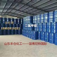 山东聊城鲁西化工环己烷槽车桶装自提价格