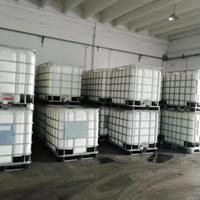 丙烯酸乳液生产厂家 防水乳液 山东正中新材料有限公司