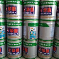 橡塑胶水保温胶水保温材料施工专用粘结剂环保无异味